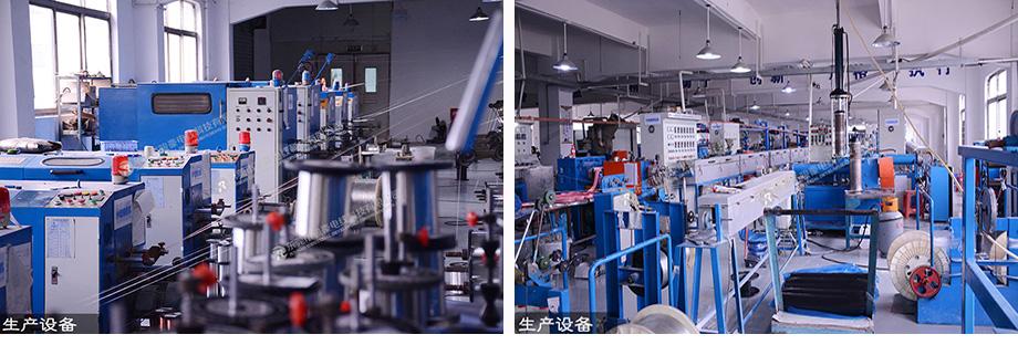 yabo亚博电竞生产设备