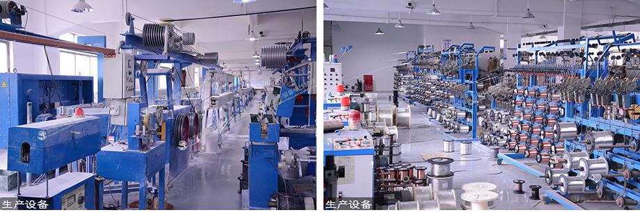 亚洲日本VA亚洲日本VA生产设备