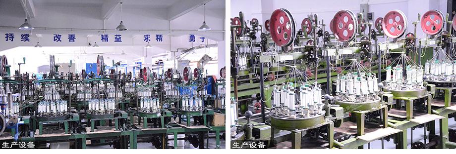 编织亚洲日本VA生产设备