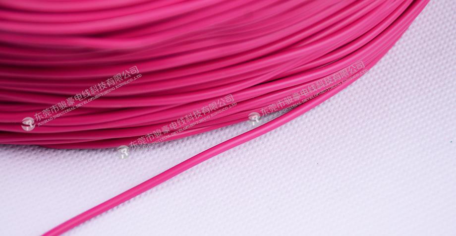 2芯硅胶漆包线