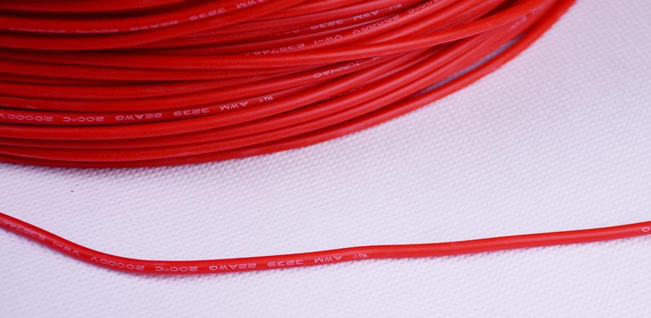 2平方特软硅胶电线产品图