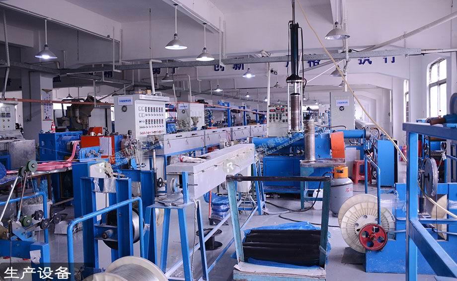 骏豪电线电缆生产押出机设备