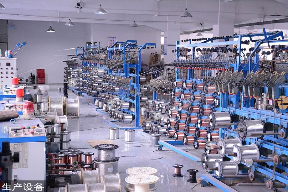骏豪电线电缆生产铜绞机设备